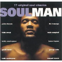 Soul Man - Various Artists (CD)