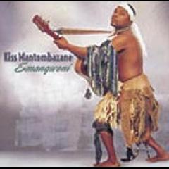 Kiss Mantombazane - Emangweni (CD)