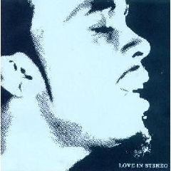 Rahsaan Patterson - Love In Stereo (CD)