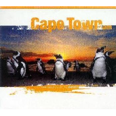 Cape Town 2am - Approaching Dawn - Various Artists (CD)