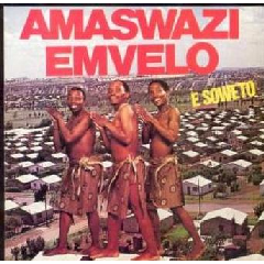 Amaswazi Emvelo - E Soweto (CD)