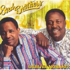 Soul Brothers - Ugruva Nobani (CD)