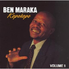 Ben Maraka - Kepekepe. (CD)