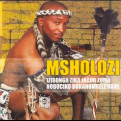 Ubuciko Buka Nomkelemane - Izibongo Zika Jacob Zuma Nobuciko Bukanomkelemane (CD)