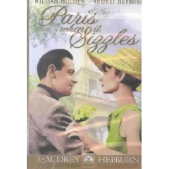 Paris when it Sizzles (1964)(DVD)