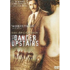 Dancer Upstairs, The - (DVD)
