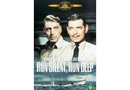Run Silent, Run Deep - (DVD)