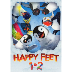 Happy Feet & Happy Feet 1 & 2: Collection (DVD)