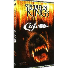 Cujo (Special Collector's Edition) - (DVD)