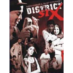 Kramer, David / Taliep Petersend - District Six (DVD)