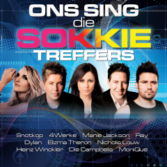 Ons Sing Die Sokkie Treffers - Various Artists (CD)
