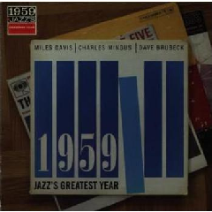 1959 Jazz's Greatest Year - Various Artists (CD)