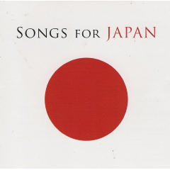 Songs For Japan - Various Artists (CD)