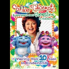 Keuzenkamp, Carike - Carike & Ghoempie Kuier Saam Met Ghoeghoe In Kinderland Vol 10 (DVD)