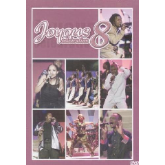 Joyous Celebration - Joyous Celebration 8 - To Be Free (DVD)