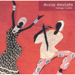 Mccoy Mrubata - Icamagu Livumile (CD)