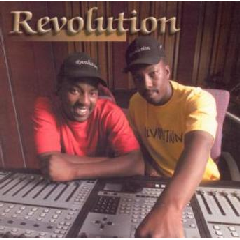 Revolution - The Journey Continues (CD)