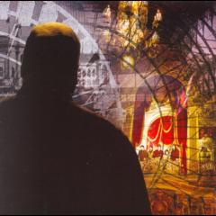 My Morning Jacket - Evil Urges (CD)