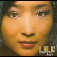 Lili Feng - Kang Ding Love (CD)