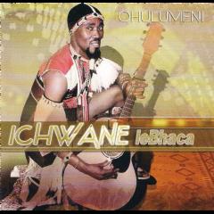 Ichwane Lebaca - Very Best Of Ichwane Lebaca (CD)