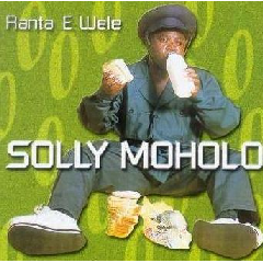 Solly Moholo - Ranta E Wele (CD)