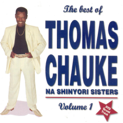 Chauke Thomas - Best Of Thomas Chauke - Vol.1 (CD)