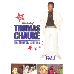Chauke Thomas - Best Of Thomas Chauke - Vol.1 (DVD)