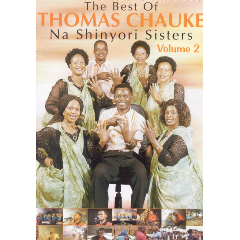 Chauke Thomas Nwa Shinyo - Best Of Thomas Chauke - Vol.2 (DVD)