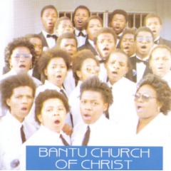 Bantu Church Of Christ - Bantu Church Of Christ (CD)
