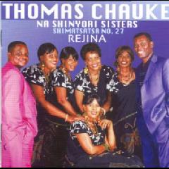 Chauke Thomas - Rejina (CD)