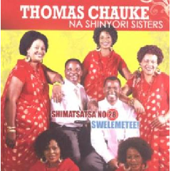 Chauke Thomas - Shimatsatsa No.28 (CD)