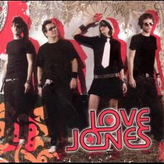Love Jones - Love Jones (CD)