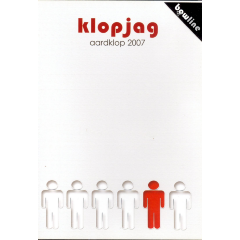 Klopjag Aardklop 2007 - Various Artists (DVD)