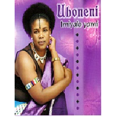 Uboneni - Best Of (DVD)