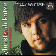 Christoph Kotze - Jasmyn Katryn (CD)