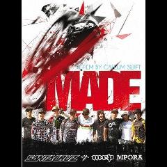 Made (DVD)