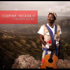 Cupha No Xolo - Emapulazini (CD)