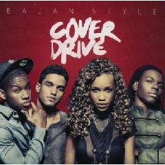 Cover Drive - Bajan Style (CD)