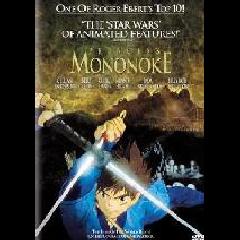 Princess Mononoke - (Region 1 Import DVD)