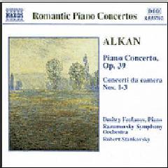 Feofanov / Razumovsky Symphony Orchestra - Piano Concertos (CD)