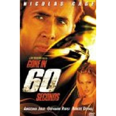 Gone In 60 Seconds (DVD)