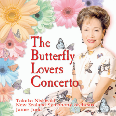 Chen Gang & Zhanhao - Butterfly Lover'S Concerto;Judd/Nishizak (CD)