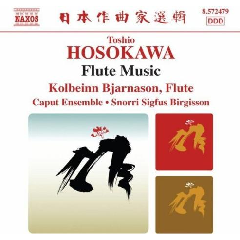 Hosokawa: Flute Music - Flute Music (CD)