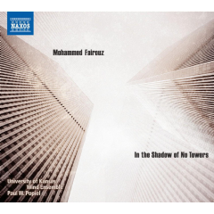 Fairouz, Mohammed - In The Shadow Of No Towers (CD)
