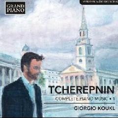Tcherepnin:Complete Piano Music Vol 1 - (Import CD)