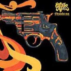 Chulahoma Ep - (Import CD)