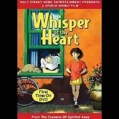 Whisper of the Heart - (Region 1 Import DVD)