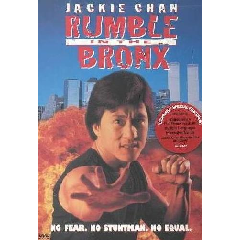 Rumble in the Bronx - (Region 1 Import DVD)