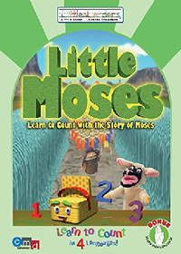 Little Moses - (Region 1 Import DVD)