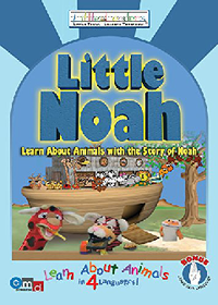 Little Leaders:Noah - (Region 1 Import DVD)
